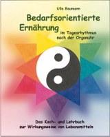 BoE-Kochbuch 4. Auflage